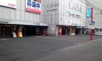 【仙台市】カウベルパーキング!料金や提携先の無料割引は?
