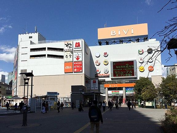 BiVi仙台駅東口の駐車場!料金や提携先の無料割引は?