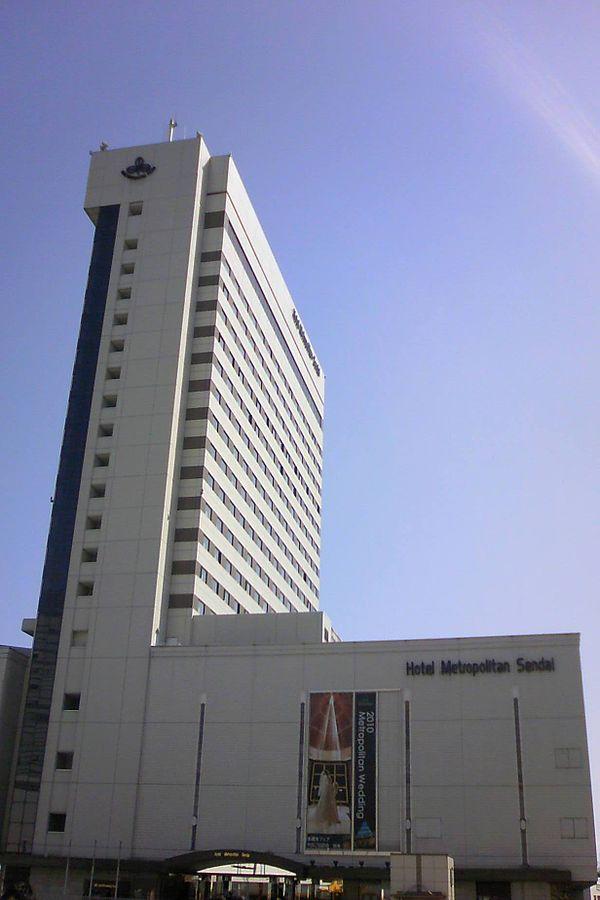ホテルメトロポリタン仙台の駐車場!料金は無料?